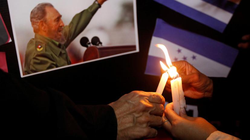 Смех и слёзы по Кастро: что разделило простых людей в отношении к кубинскому лидеру