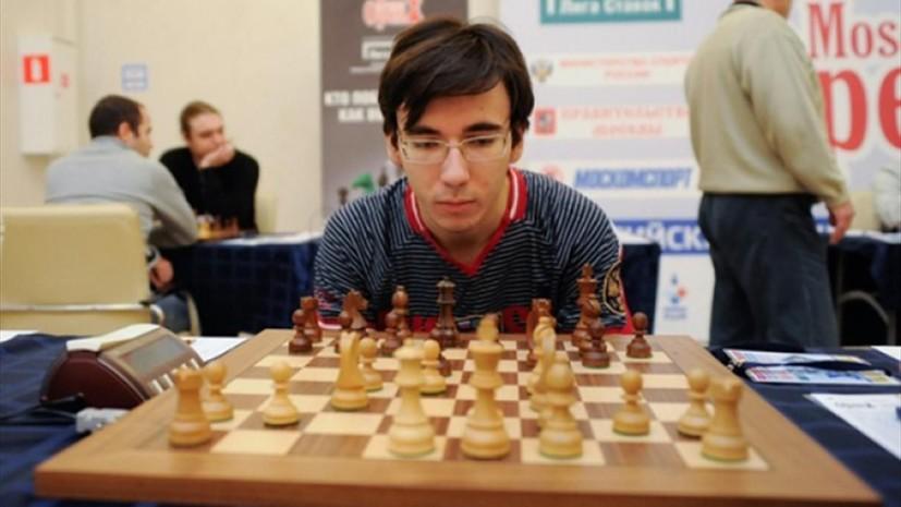 «Пытался перелезть на балкон 12-го этажа»: трагическая гибель юного шахматиста