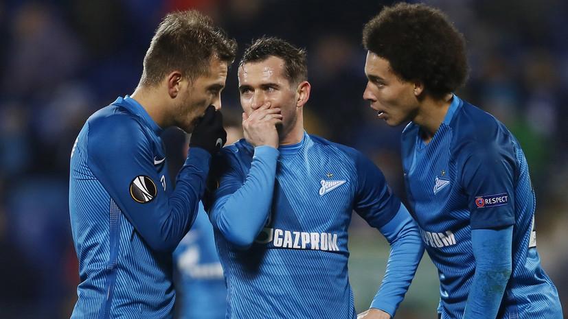 Концовка года: как «Краснодар» проиграл «Зениту», но вырвал победу за три минуты