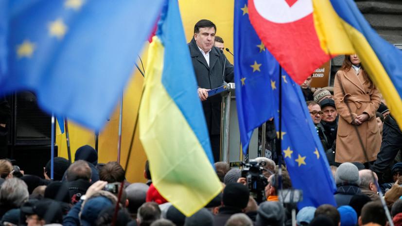 Последняя зима: Саакашвили призвал к досрочным выборам в Раду