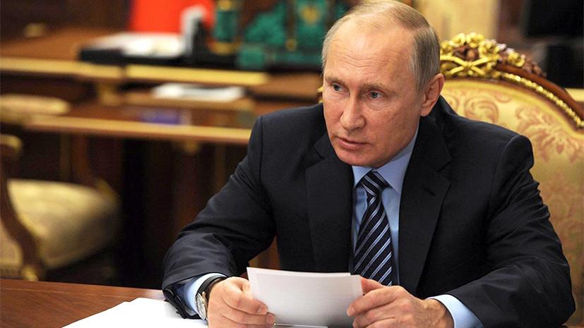 Вклад в науку: Путин уволил ряд сотрудников Управделами президента, ФСБ, МО и МВД