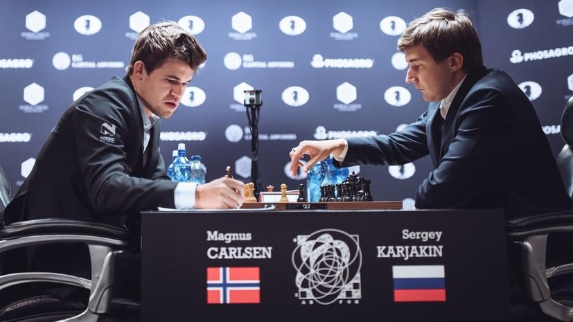 Карлсен испугался: Карякин наиграл на тай-брейк в матче за звание чемпиона мира
