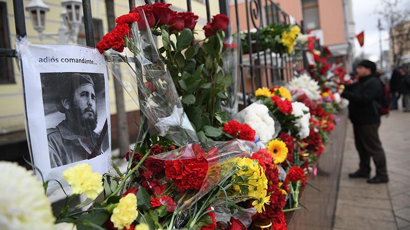 Весна на кубинской улице: вопрос о памятнике Кастро в Москве решится в декабре