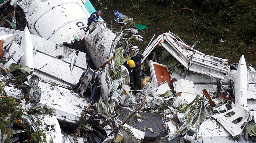 Трагическая ошибка или сбой оборудования: основные версии авиакатастрофы в Колумбии