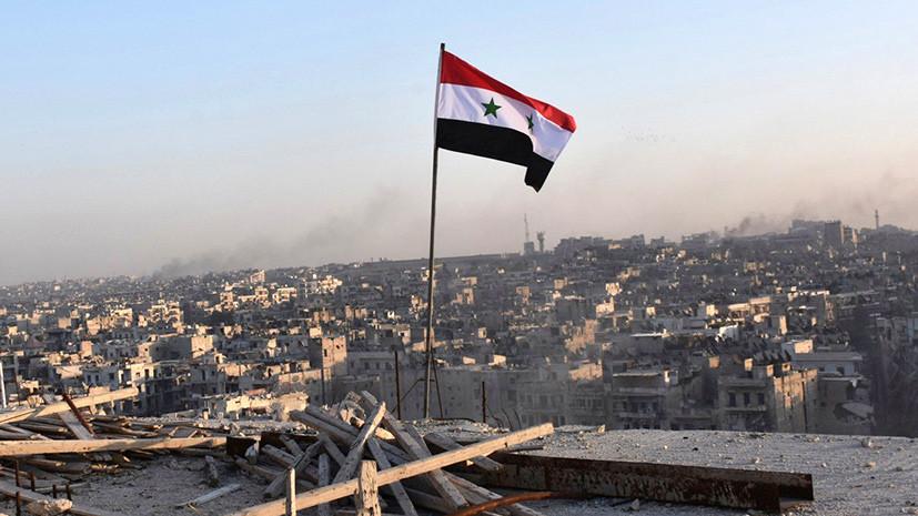 «Общая задача»: в МИД России рассказали о контактах с командой Трампа по Сирии