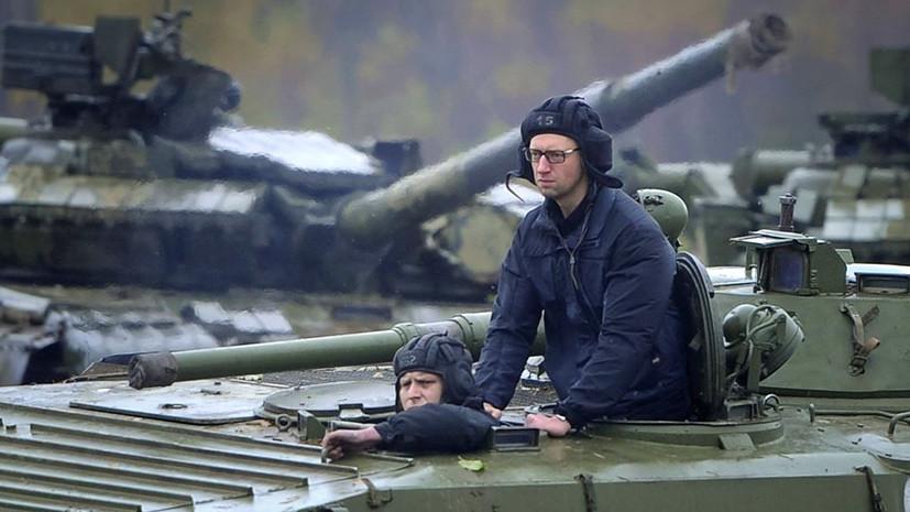 К Порошенко катят танк: что стоит за выступлением Яценюка против президента Украины