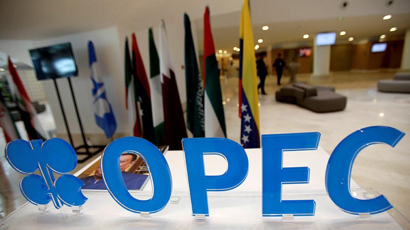 Договорились: участники ОПЕК согласовали уровень сокращения добычи нефти