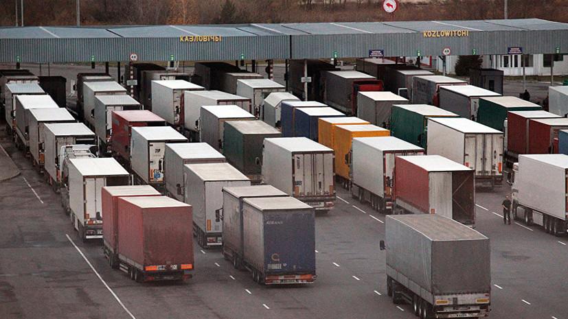 Закат эпохи белорусских ананасов: Москва и Минск поборются с реэкспортом товаров из ЕС