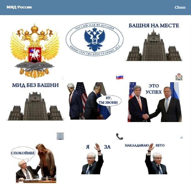 МИДРФ запустил канал вTelegram нарусском ианглийском языках