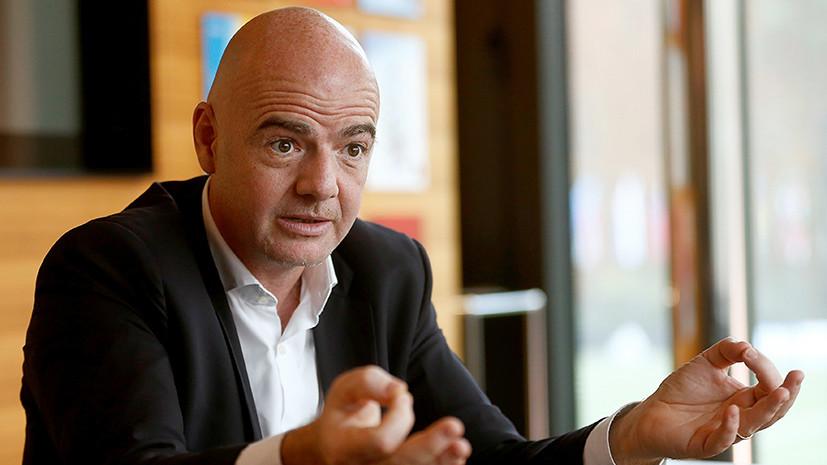 «37 человек в аренде — ненормально»: президент ФИФА намерен ввести лимит на составы клубов