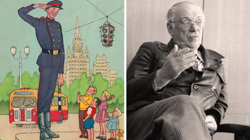 Иллюстрация Генриха Валька к стихотворению «Дядя Стёпа» и портрет Сергея Михалкова