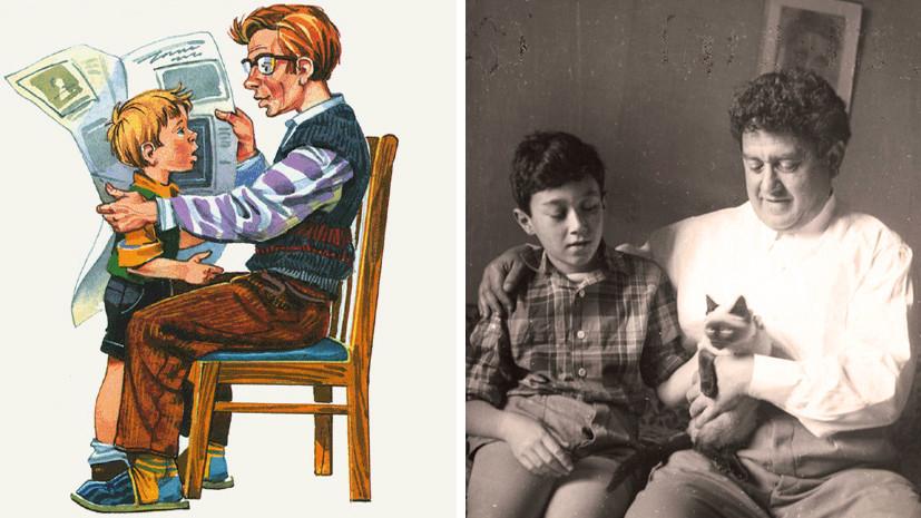 Иллюстрация Владимира Канивца к «Денискиным рассказам» и портрет Виктора Драгунского с сыном Дениской