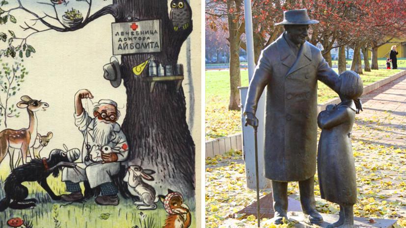 Иллюстрация Владимира Сутеева и памятник доктору Цемаху Шабаду