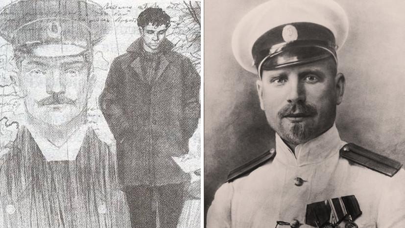 Иллюстрация Виктора Бритвина и портрет Георгия Седова