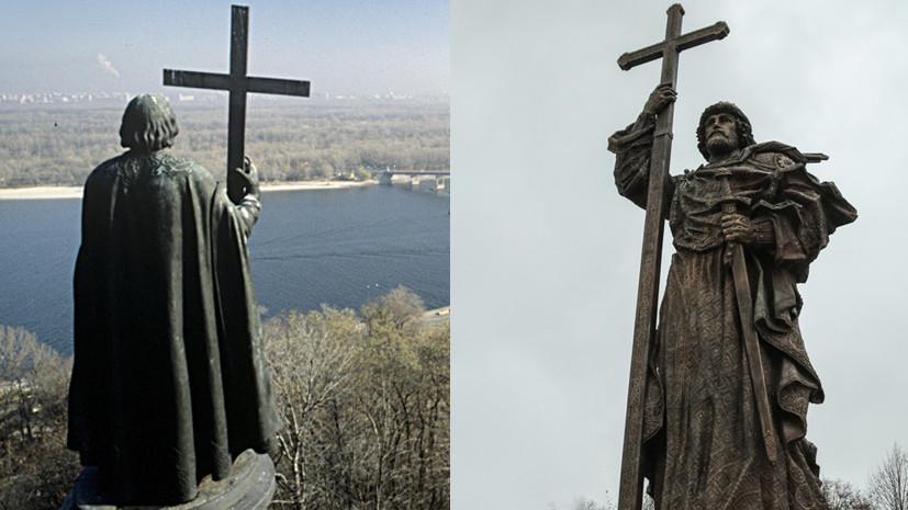 Владимир — Владимиру: о памятнике крестителю Руси в отношениях Москвы и Киева