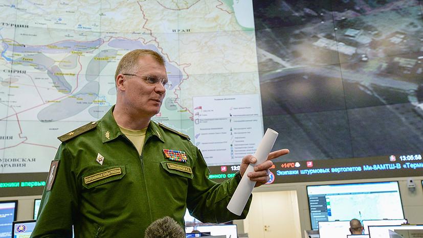 «Разное понимание пользы»: Москва ответила на заявление Госдепа о бессмысленности гумпауз