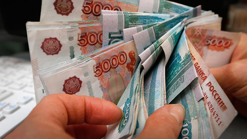 Больше 100 тысяч на руки: российским чиновникам поднимут зарплату на 38%