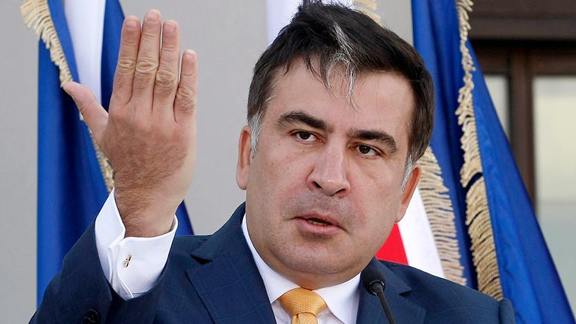 «Саакашвили объявил войну Порошенко»: что стоит за отставкой губернатора Одесской области