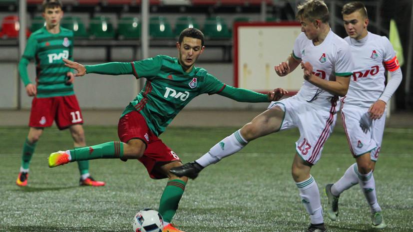 Недоросли: куда пропадают футбольные таланты России