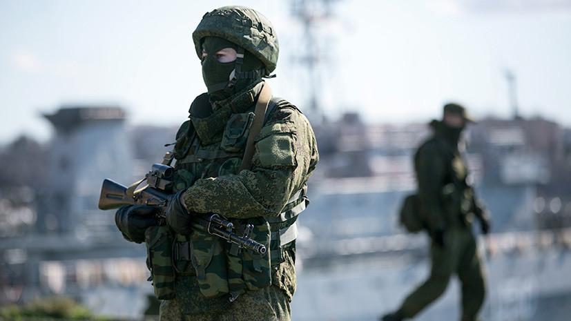Ошибка диверсанта: ФСБ задержала в Крыму украинских подрывников
