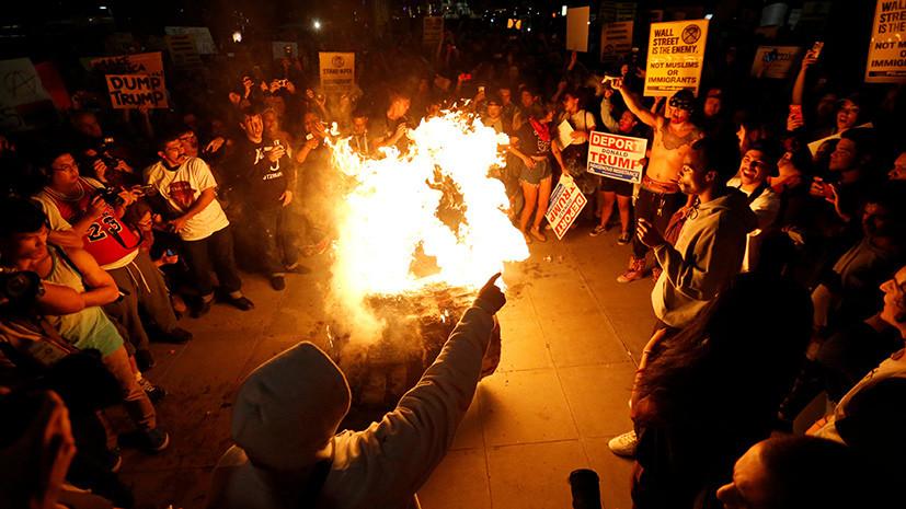 «Не мой президент»: в США тысячи людей протестуют против избрания Трампа