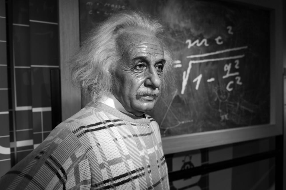 Тест RT: День науки