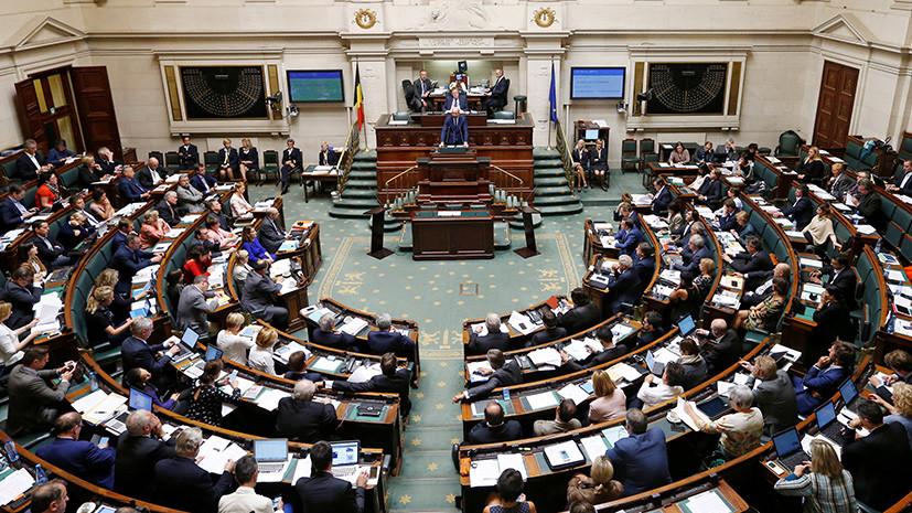 «Друг и союзник»: парламент Бельгии рассмотрит отмену санкций в отношении России