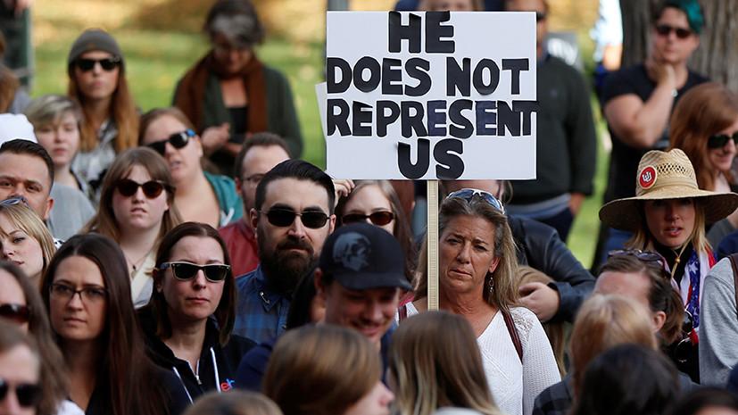 Выбрали протест: почему торжество демократии в США не устроило самих демократов