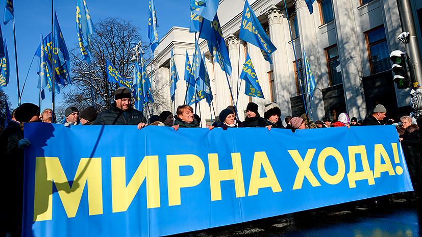 Нового «майдана» не случилось: протесты в Киеве проходят мирно