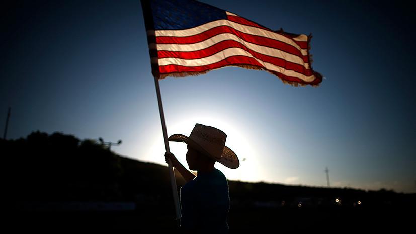 «У Техаса есть право на самоопределение»: от Трампа ждут поддержки отделения штата от США