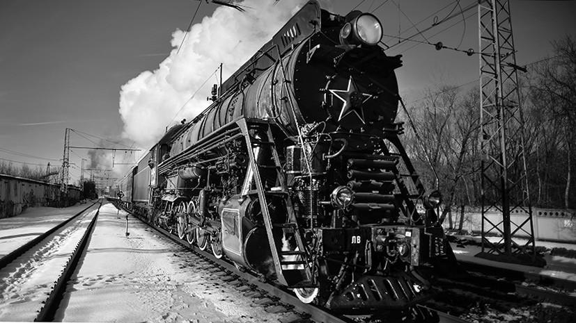 История одной дороги: как запустили первый поезд по мурманскому железнодорожному пути