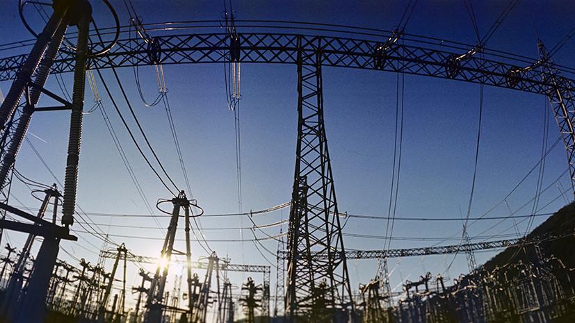 Деньги не на ветер: Россия выделит 222 млн рублей для погашения энергодефицита в Абхазии