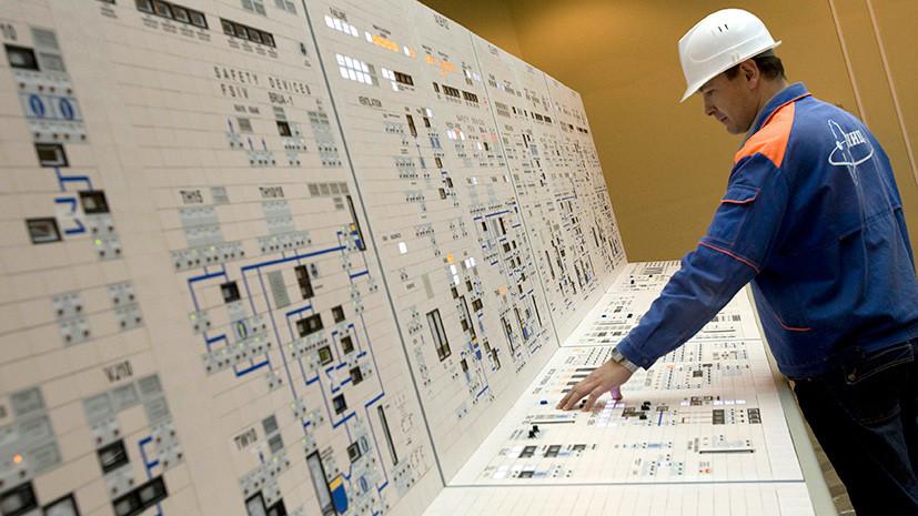 Киловатт экономкласса: когда в России придёт время «умной электроэнергетики»