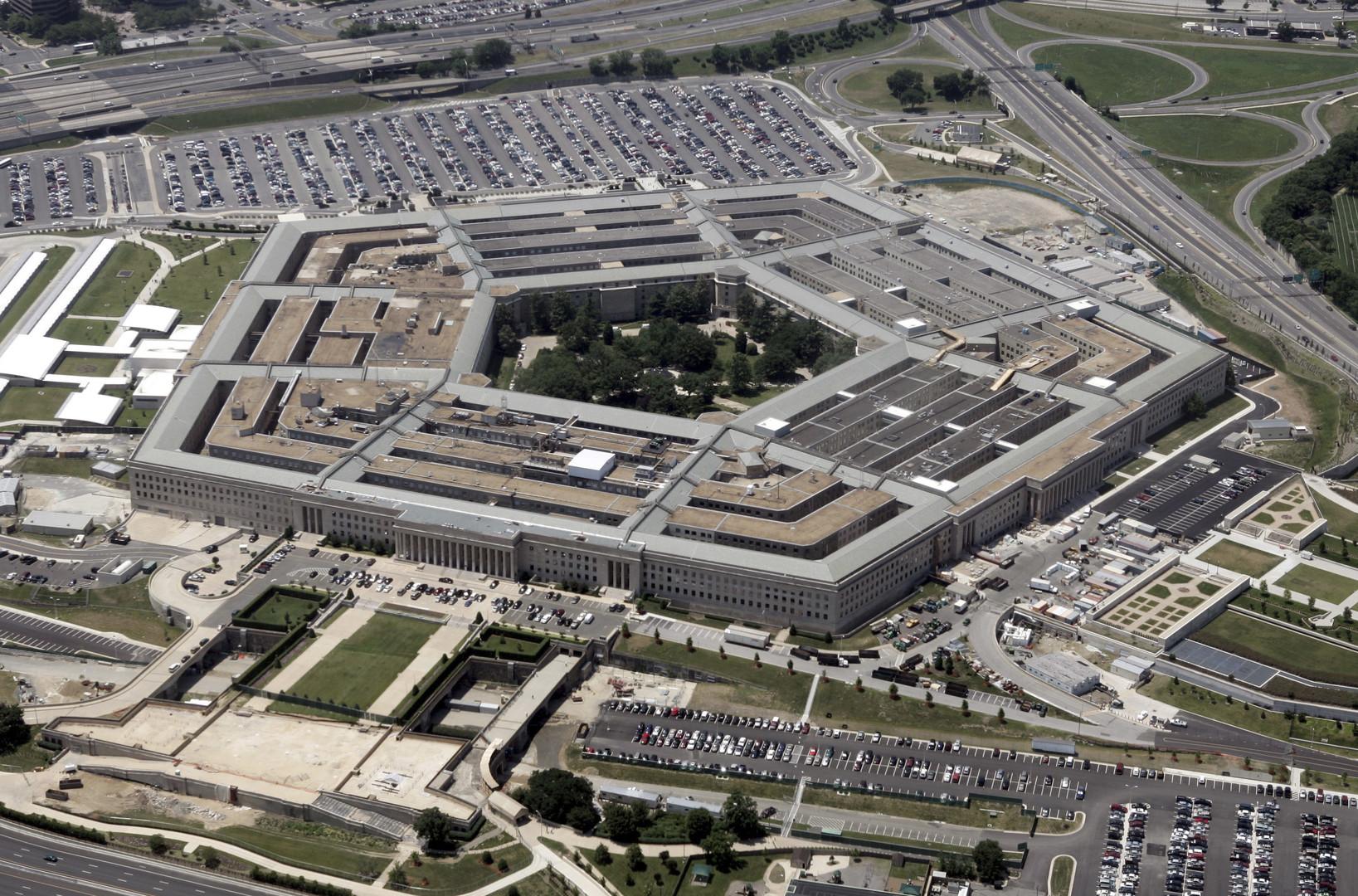 Ошиблись ящиком: Пентагон отправил журналистам RT Ruptly критику в адрес видеоагентства