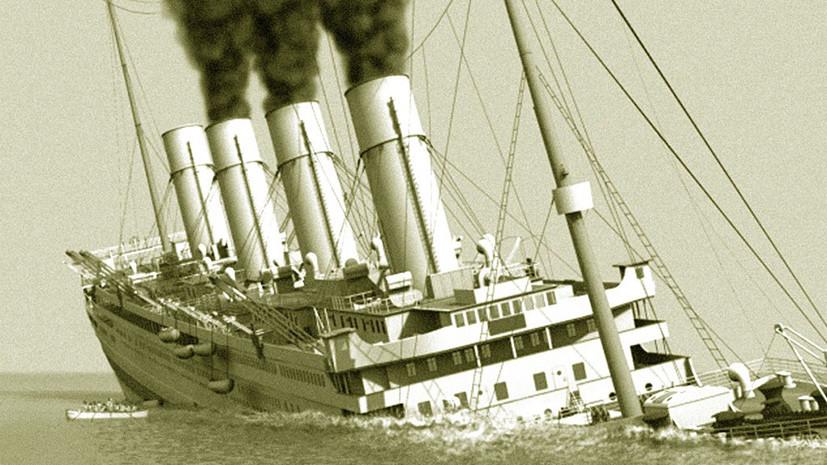 Проклятие королевского флота: 100 лет назад утонул близнец «Титаника» — лайнер «Британник»