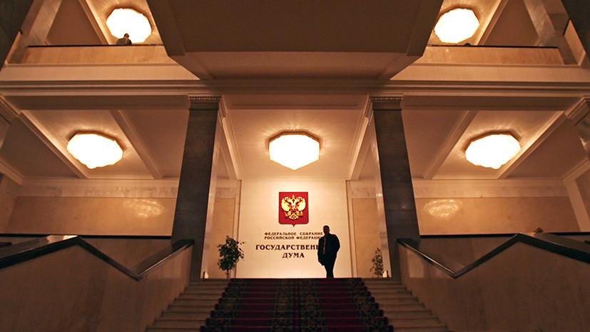 Кабинетный вопрос: депутатам Госдумы обновят интерьер