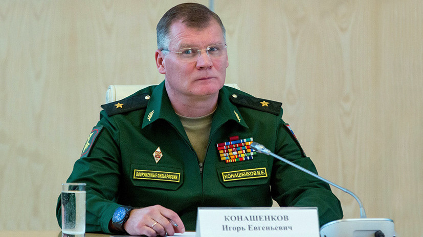 «Пятно на мундире Кирби»: в Минобороны ответили на обвинения Госдепа в адрес России