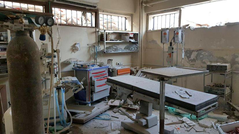 Сам себе режиссёр: источник Госдепа не обвинял Россию в ударах по больницам в Сирии