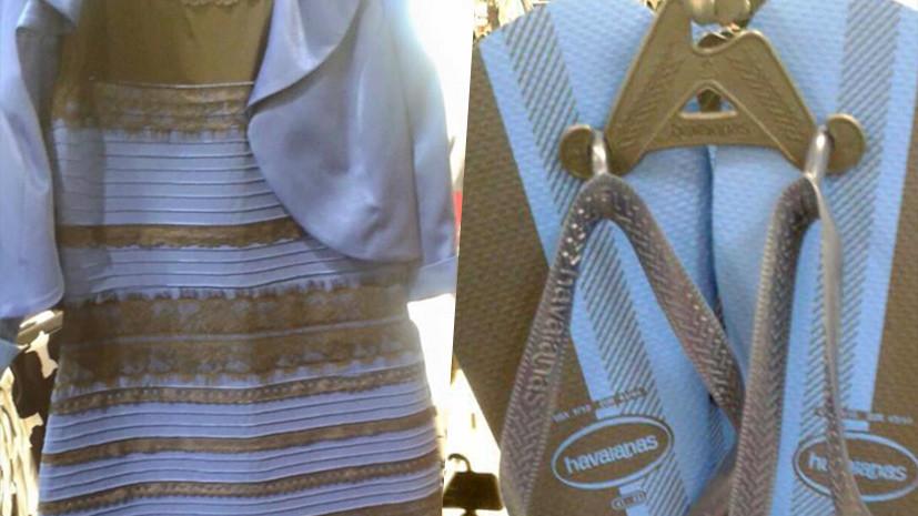 Почему люди видят платье белым и золотым