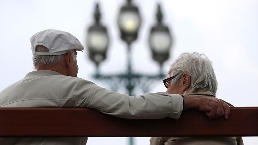 Некоролевские забавы: как пенсионные фонды Дании могут оставить граждан без накоплений