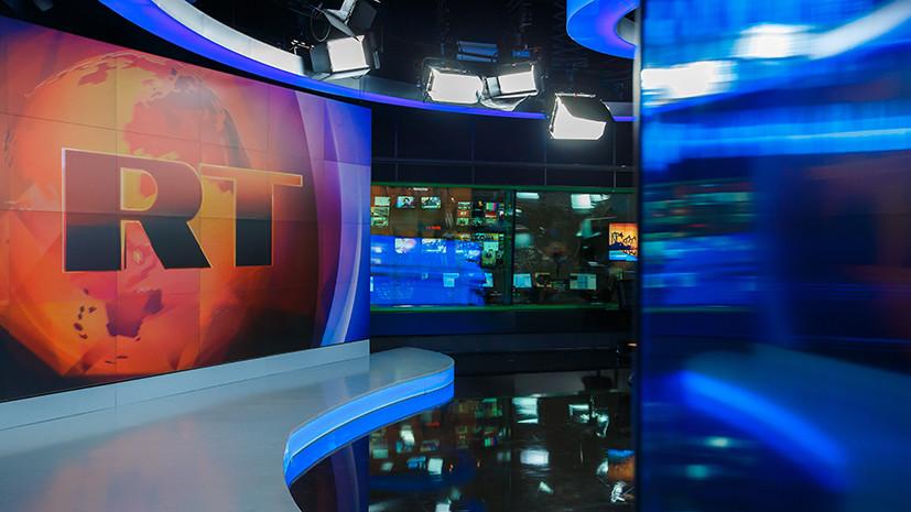 Опасные связи: в Великобритании призвали «отмечать» всех собеседников RT и Sputnik