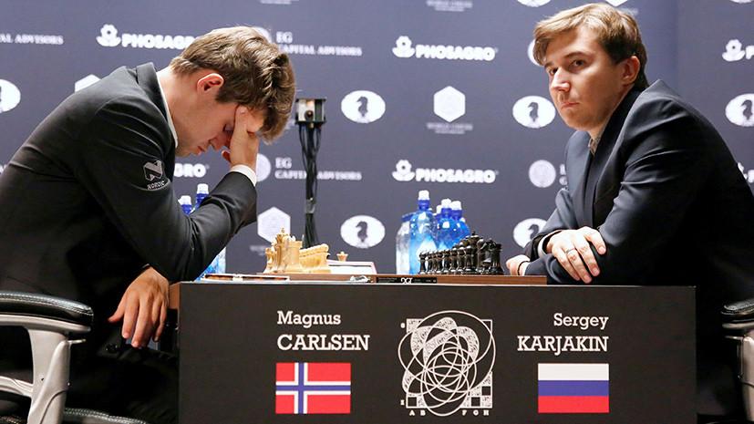 Мельдоний, хакеры и Путин: как соцсети встретили победу Карякина над Карлсеном