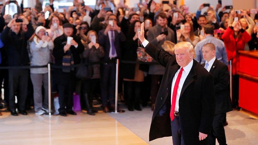 Меньше слов: Трамп отказался называть налаживание диалога с Москвой «перезагрузкой»