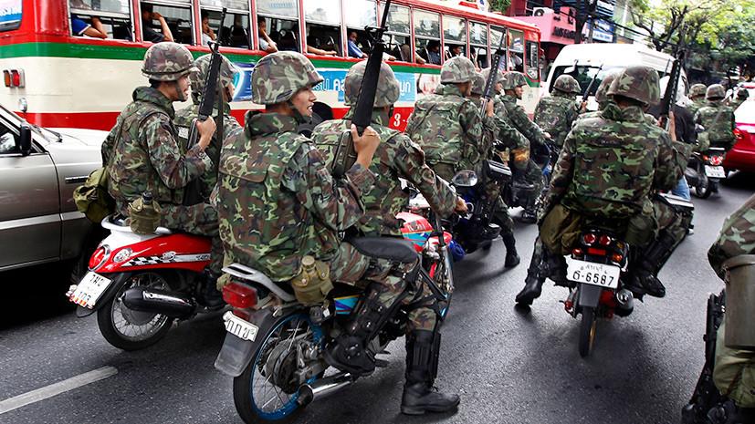 Горящая путёвка: как укрепление позиций террористов в Таиланде повлияет на турпоток