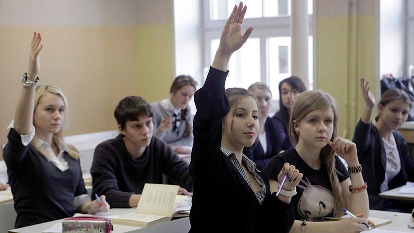 Язык твой — враг мой: в Латвии разрешили увольнять «нелояльных» педагогов