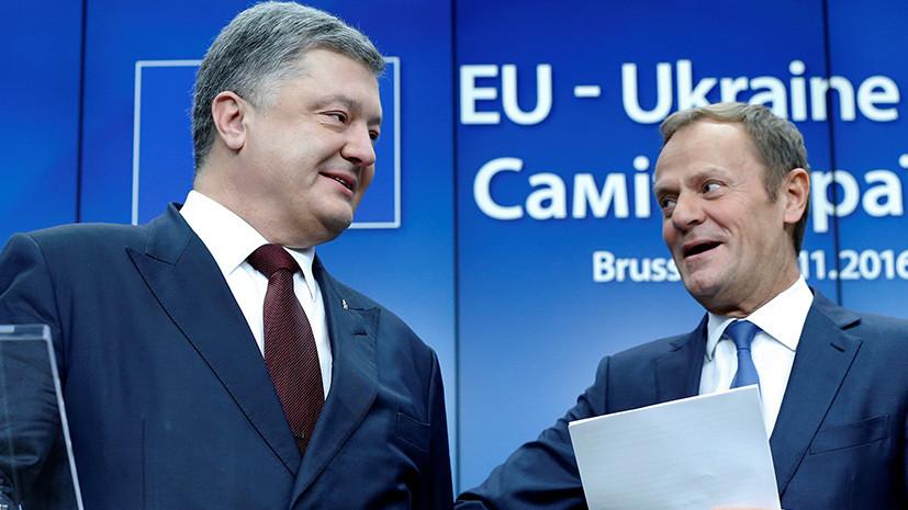 Нужно больше евро: ЕС выделит Киеву €15 млн на борьбу с коррупцией