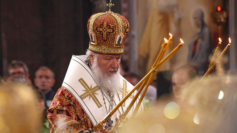Уроки истории: патриарх Кирилл и министры обсудят революцию 1917 года