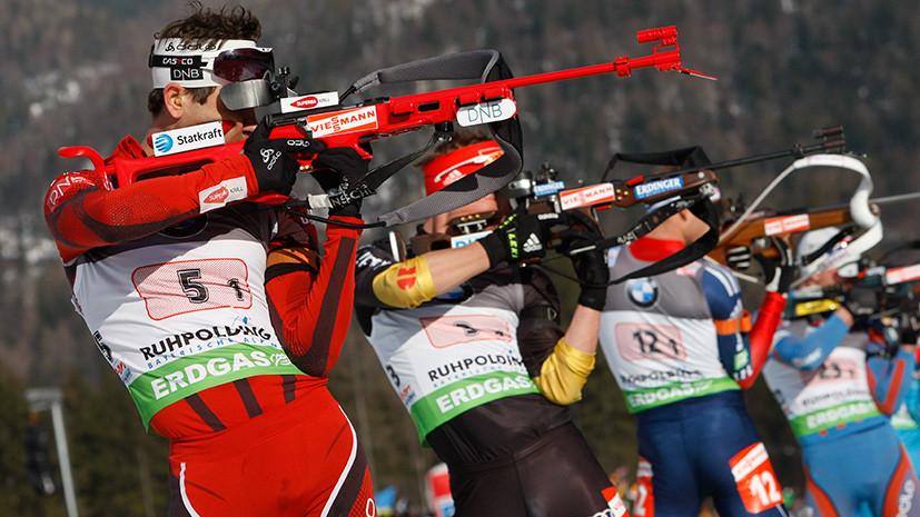 На изготовку: чего ждать от мужской сборной России на Кубке мира по биатлону