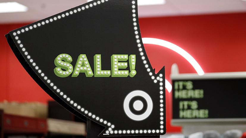 Тест RT о «чёрной пятнице»: что вы знаете о самой масштабной распродаже года