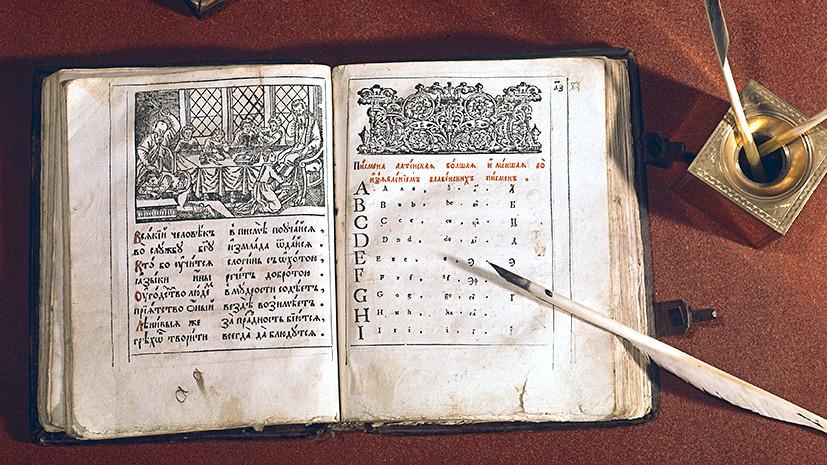 На языке Аристотеля: российские школьники будут изучать греческий